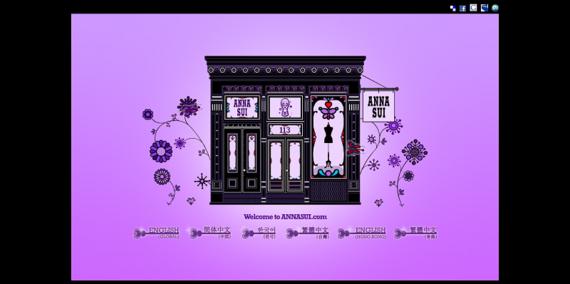www_annasui_com_Anna Sui Fashion, Perfumes & Cosmetics