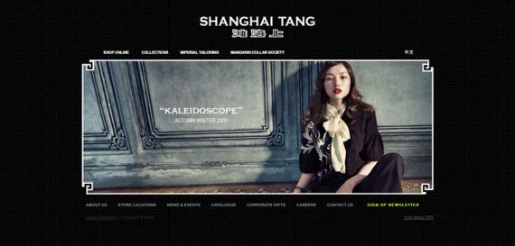 www_shanghaitang_com_Shanghai Tang