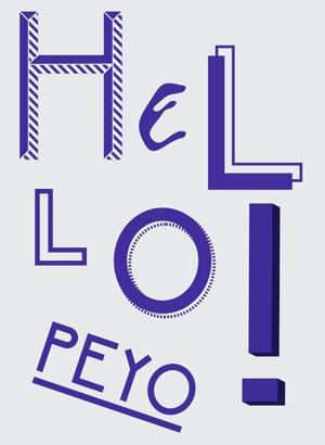 Collective83_peyo