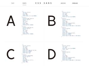 Collective159_csssans