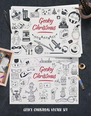 c271_geekychristmas