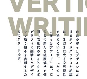 c279_vertical