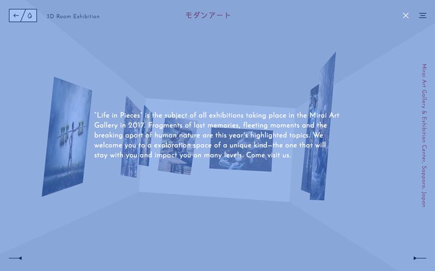 3DRoomExhibition_04
