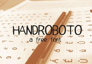 C295_Handroboto
