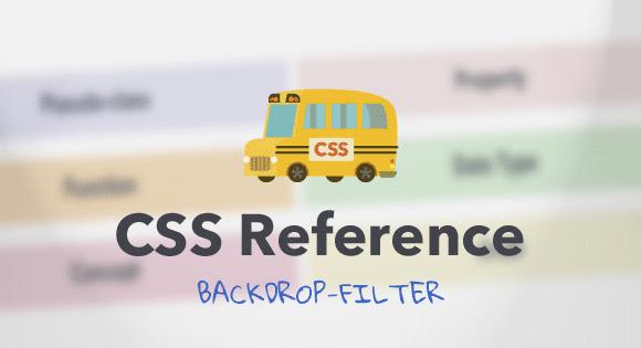 CSSReference_backdrop-filter