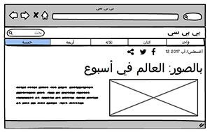 C344_Arabic