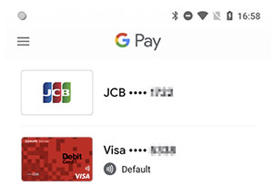 C443_payment