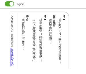 C566_logical