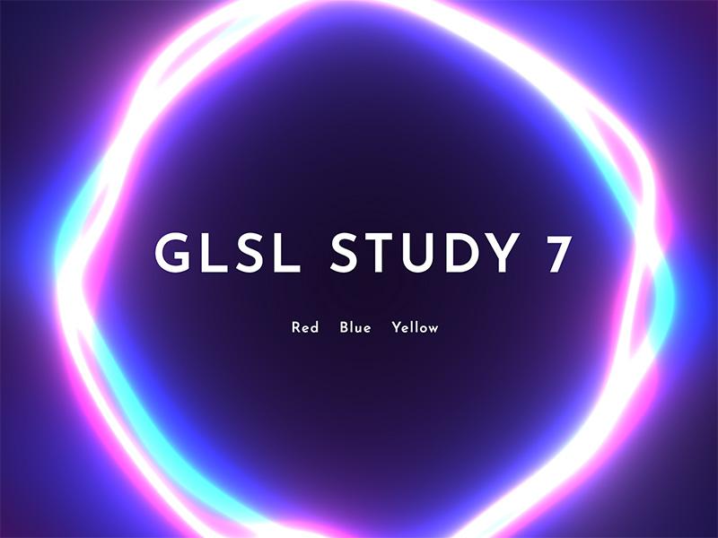 GLSLSTUDY7